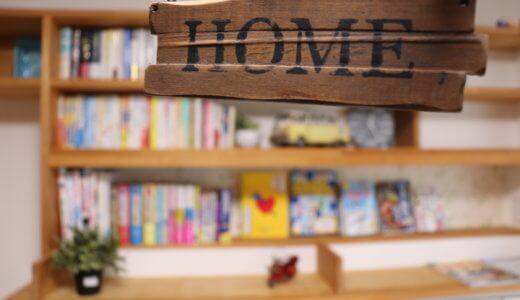 読書趣味化計画。読書を続ける意味とそのコツについて