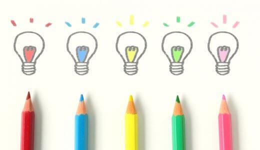 塾を探されている方必見!個別指導塾の選び方決定版!5つの「あなたに合う塾の見つけ方」