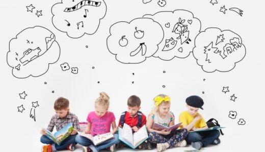 勉強において重要な意味を持つインプットとアウトプットについての当塾の試み