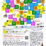 【受験情報】神奈川県公立高校の入試の仕組みをわかりやすく解説〜選考方法編〜